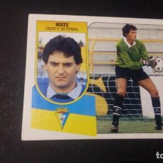 Cromos de Fútbol: MAYE CADIZ FORMATO CARTON LEER EDICIONES ESTE LIGA TEMPORADA 91 92 1991 1992. Lote 198669873