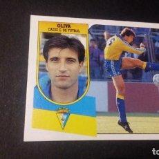 Cromos de Fútbol: OLIVA CADIZ FORMATO CARTON LEER EDICIONES ESTE LIGA TEMPORADA 91 92 1991 1992. Lote 198669887