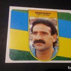 Cromos de Fútbol: RAMON BLANCO CADIZ FORMATO CARTON LEER EDICIONES ESTE LIGA TEMPORADA 91 92 1991 1992. Lote 198669913