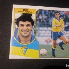 Cromos de Fútbol: JOSE CADIZ FORMATO CARTON LEER EDICIONES ESTE LIGA TEMPORADA 91 92 1991 1992. Lote 198669920