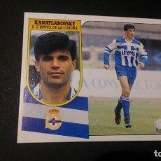 Cromos de Fútbol: KANATLAROVSKY DEPORTIVO CORUÑA FORMATO CARTON LEER EDICIONES ESTE LIGA TEMPORADA 91 92 1991 1992. Lote 198669937