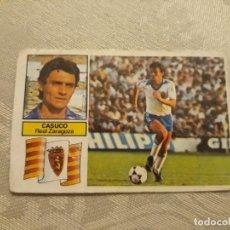 Cromos de Fútbol: CASUCO REAL ZARAGOZA NUNCA PEGADO DE EDICIONES E SOBADO 82-83. Lote 199247206