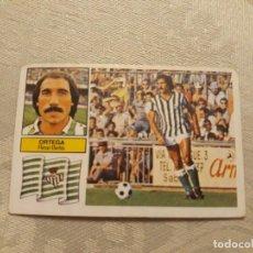 Cromos de Fútbol: ORTEGA DEL BETIS NUNCA PEGADO DE EDICIONES E SOBADO 82-83. Lote 199247292