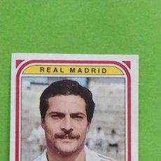 Cromos de Fútbol: 212 SANJOSE REAL MADRID PANINI 83 84 1983 1984 NUEVO. Lote 199247331