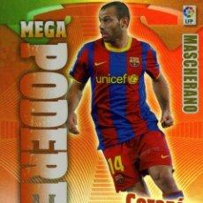 Cromos de Fútbol: MEGACRACKS 2011-2012 Nº 390 MASCHERANO - F. C. BARCELONA. Lote 199258397
