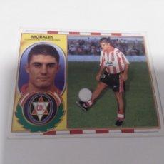 Cromos de Fútbol: CROMO EDICIONES ESTE LIGA 96 97 COLOCA MORALES LOGROÑÉS SIN PEGAR. Lote 199258403