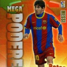 Cromos de Fútbol: MEGACRACKS 2011-2012 Nº 392 MESSI - F. C. BARCELONA. Lote 199258407