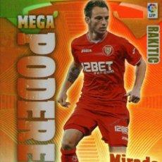 Cromos de Fútbol: MEGACRACKS 2011-2012 Nº 396 RAKITIC - SEVILLA F.C.. Lote 199258447