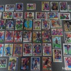 Cromos de Fútbol: 694 CROMOS DEL BARCELONA DIFERENTES - PANINI - ESTE - MEGACRACKS - ADRENALYN - MUNDICROMO - MESSI . Lote 199346492