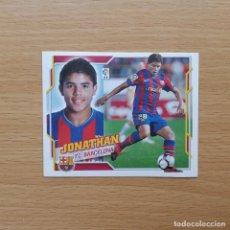 Cromos de Fútbol: 14 B JONATHAN DOS SANTOS FC BARCELONA COLECCIONES ESTE LIGA 2010 2011 10 11 SIN PEGAR NUNCA PEGADO. Lote 199375090