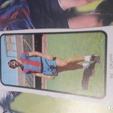 Cromos de Fútbol: CRUYFF EN SU PRIMER Y MAS DIFICIL CROMO DE LA LIGA ESPAÑOLA DE FUTBOL 1973-74 DE RUIZ ROMERO. Lote 199867375