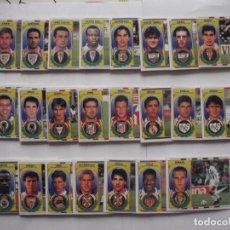 Cromos de Fútbol: LOTE 26 CROMOS DE FUTBOL ED. ESTE LIGA 1996-97, TODO BAJAS. DIFERENTES Y SIN PEGAR. Lote 200069450