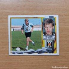 Cromos de Fútbol: FICHAJE 35 POGODIN MERIDA CP EDICIONES ESTE LIGA 1995 1996 95 96 * LEER DESCRIPCIÓN *. Lote 200196516