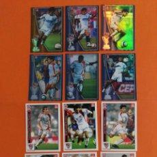 Cromos de Fútbol: LAS FICHAS DE LA LIGA 05 06 CROMO SEVILLA. Lote 200741472