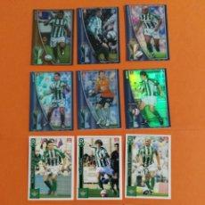 Cromos de Fútbol: LAS FICHAS DE LA LIGA 05 06 CROMO R. BETIS. Lote 200743343