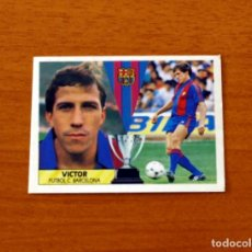 Cartes à collectionner de Football: FÚTBOL CLUB BARCELONA - VICTOR - EDICIONES ESTE 1987-1988, 87-88 - NUNCA PEGADO. Lote 202087813