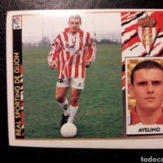 Cromos de Fútbol: AVELINO SPORTING DE GIJÓN. ESTE 1997-1998 97 98. SIN PEGAR. VER FOTOS DE FRONTAL Y TRASERA. Lote 219030990