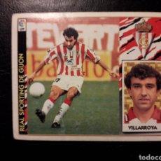 Cromos de Fútbol: VILLARROYA SPORTING DE GIJÓN. ESTE 1997-1998 97 98. SIN PEGAR. VER FOTOS DE FRONTAL Y TRASERA. Lote 219030991