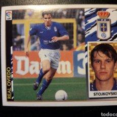 Cromos de Fútbol: STOJKOVSKI OVIEDO. ESTE 1997-1998 97 98. SIN PEGAR. VER FOTOS DE FRONTAL Y TRASERA. Lote 219031022