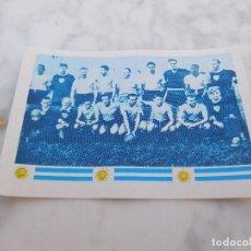 Cromos de Fútbol: CROMO MUNICH 74. EDITORIAL FHER. URUGUAY Nº 1. Lote 202800122