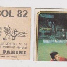 Figurine di Calcio: PANINI -- FÚTBOL 82 -- LIGA 81/82 -- 175 DIFERENTES -- NUNCA PEGADOS. Lote 202934250