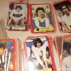 Cromos de Fútbol: LOTE 105 CROMOS DE FÚTBOL LIGA 1975 / 1976.SOLANO GRAFIMUR,SIN PEGAR.. Lote 203210993