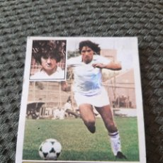 Figurine di Calcio: EDICIONES ESTE 81 82 MAGDALENO FICHAJE PINTADO SEVIĹLA. Lote 203912007