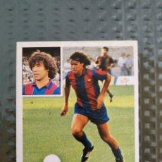 Cromos de Fútbol: GERARDO ( F.C. BARCELONA ) - ESTE 81/82 1981/82 ULTIMOS FICHAJES NÚMERO 2- SIN PEGAR NUEVO VERSIÓN. Lote 203972313