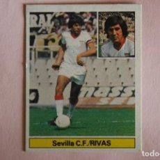 Figurine di Calcio: CROMO DE FUTBOL RIVAS DEL SEVILLA F.C. DESPEGADO LIGA ESTE 1981-1982/81-82. Lote 204134543