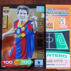 Cromos de Fútbol: 427 MESSI FC BARCELONA BALÓN DE ORO 10 11 ADRENALYN XL LIGA 2010 2011. Lote 204593568