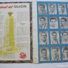 Cromos de Fútbol: SPORTING DE GIJON-LAMINA CON 16 CROMOS DE FUTBOL-HISTORIAL 1954 1955-VER FOTOS-(V-20.117). Lote 204832827