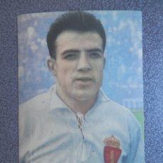 Cromos de Fútbol: REAL ZARAGOZA, TARJETA CROMO FÚTBOL AÑO 1953: DAVI - CASTELLBLANCH. Lote 205072375