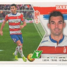 Cromos de Fútbol: ESTE 15-16 DAVID BARRAL, MERCADO DE INVIERNO MÁS AMPLIACIÓN, NÚMERO 17. NUNCA PEGADO.. Lote 205607531