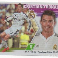 Cromos de Fútbol: ESTE 15-16 CRISTIANO RONALDO, BRILLANTE. NUNCA PEGADO.. Lote 205608045
