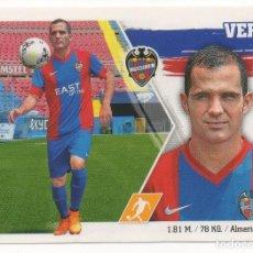 Cromos de Fútbol: ESTE 15-16 FICHAJE 3 VERZA. NUNCA PEGADO.. Lote 205608138