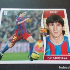 Cromos de Fútbol: ESTE 06-07 MESSI BARCELONA NUEVO SIN PEGAR. Lote 205612342