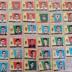Cromos de Fútbol: LOTE DE 35 CROMOS DE FUTBOL LIGA 1959 1960 BRUGUERA SIN PEGAR ANTIGUOS ORIGINALES , L35. Lote 205806746