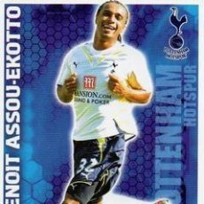 Cromos de Fútbol: 290-BENOIT ASSOU-EKOTTO-TOTTENHAM-BASE SET-TOPPS ENGLISH PREMIER LEAGUE 2009-2010 - MATCH ATTAX. Lote 205869581