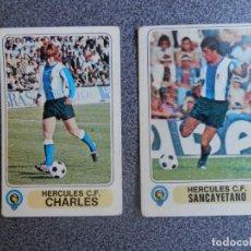 Cromos de Fútbol: HERCULES, 2 CROMOS JUGADORES TEMPORADA 1977, FUTBOL EN ACCIÓN SIN DESPEGAR - BIEN CONSERVADOS. Lote 206138442