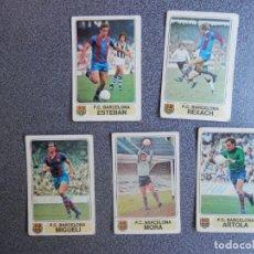 Cromos de Fútbol: BARCELONA, 5 CROMOS JUGADORES TEMPORADA 1977, FUTBOL EN ACCIÓN SIN DESPEGAR - BIEN CONSERVADOS. Lote 206138523