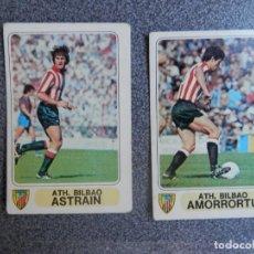 Cromos de Fútbol: ATLÉTICO BILBAO, 2 CROMOS JUGADORES TEMPORADA 1977, FUTBOL EN ACCIÓN SIN DESPEGAR - BIEN CONSERVADOS. Lote 206138587