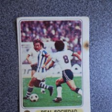 Cromos de Fútbol: REAL SOCIEDAD, 1 CROMOS JUGADORES TEMPORADA 1977, FUTBOL EN ACCIÓN SIN DESPEGAR -. Lote 206138920