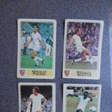 Cromos de Fútbol: SEVILLA, 6 CROMOS JUGADORES TEMPORADA 1977, FUTBOL EN ACCIÓN SIN DESPEGAR -. Lote 206139311