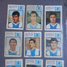 Cromos de Fútbol: ESPAÑOL, 28 CROMOS JUGADORES TEMPORADA 1970 - 1971 - 1972 DETERIORADOS. Lote 206140445