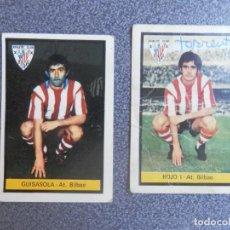 Cromos de Fútbol: ATLÉTICO BILBAO, 44 CROMOS JUGADORES TEMPORADAS 1970 - 1971 - 1972 DETERIORADOS. Lote 206141423