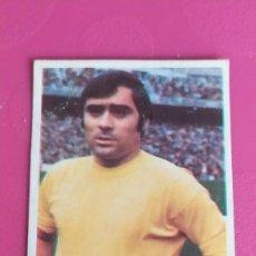 Cromos de Fútbol: MARTIN LAS PALMAS FINI 75 76 1975 1976 RECUPERADO. Lote 206179698