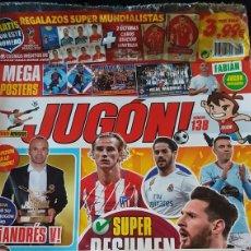 Cromos de Fútbol: REVISTA JUGON N°138 PLASTICO ORIGINAL. COM REGALOS RUSIA 2018. Lote 206190983