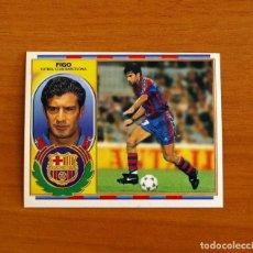 Cromos de Fútbol: FÚTBOL CLUB BARCELONA - FIGO - EDICIONES ESTE 1996-1997, 96-97 - NUNCA PEGADO. Lote 206445801