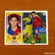 Cromos de Fútbol: BARCELONA - MESSI - LIGA 2009-2010, 09-10 - EDICIONES ESTE - NUNCA PEGADO. Lote 206446607
