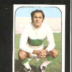 Cromos de Fútbol: 76 77 CANOS (ELCHE) NUNCA PEGADO CARTON BLANCO. Lote 206602842